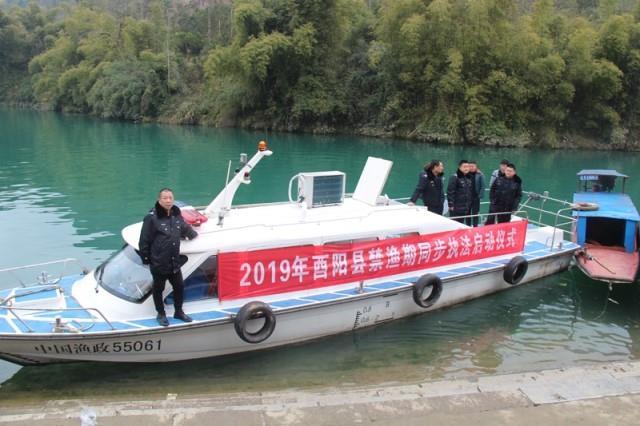 禁渔期同步执法启动