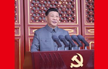 李克强宣布庆祝中国共产党成立100周年大会开始