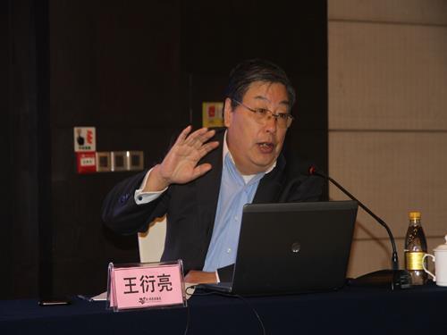 中国农业生态环境保护协会王衍亮理事长授课