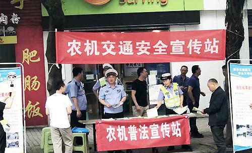 涪陵区:开展2021年农机安全生产月活动暨变拖清零行动