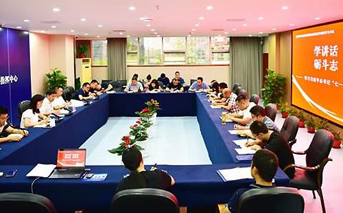 市总队青年理论学习小组举行2021年第三季度学习交流会