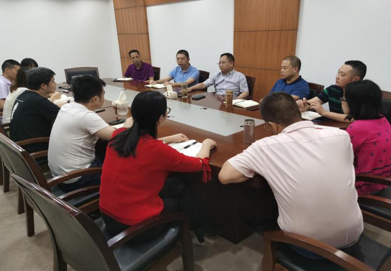 重庆市农村土地整治中心开展人事管理政策制度专题学习